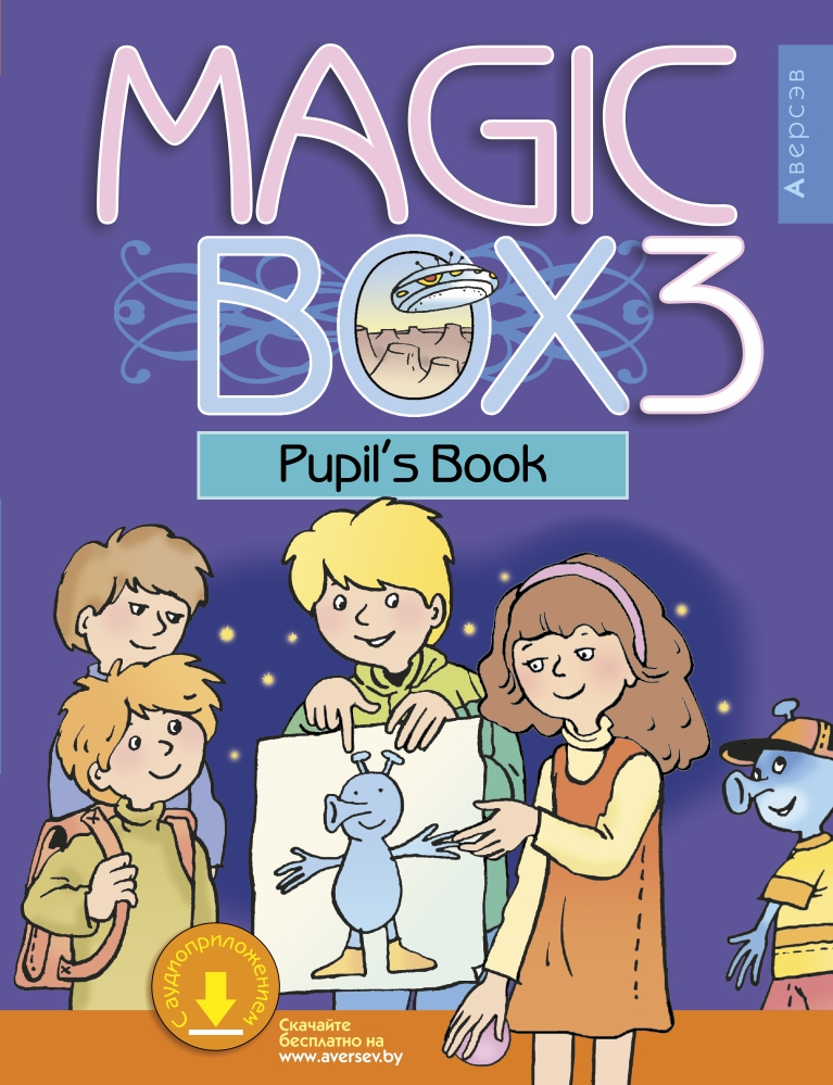 Magic Box 3. Pupil's Book