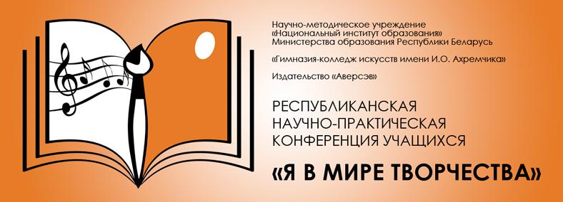 /media/slider/2017/ya_v_mire_tvorchestva.jpg